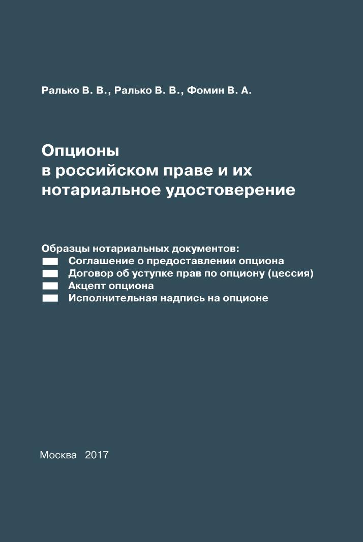 Соглашение об опционе forex бабочки